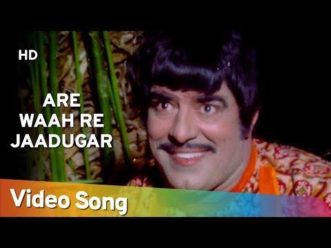 Are Waah Re Jaadugar (HD) | Kisan Aur Bhagwan (1974) | Dara Singh | Mohd. Rafi Hit Songs