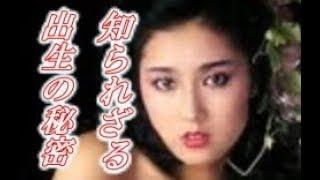 【驚愕】浅野ゆう子さんの知られざる出生の秘密 浅野ゆう子 検索動画 14