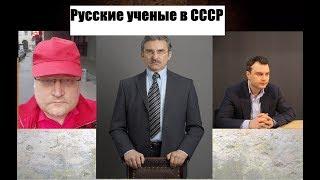 Советская наука - это подарок Николая II