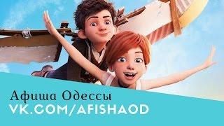 Киноафиша с 23 по 29 января в Одессе
