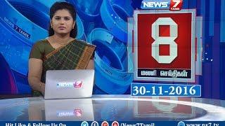 News @ 8 PM | News7 Tamil | 30/11/2016