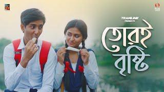 Tor e Bristi - Tarishi Mukherjee, Akash Bhattacharya Mp3 Song Download