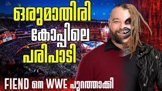 Fiend Bray Wyatt Released from WWE 😪 | WWE Malayalam