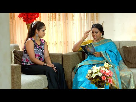 Mazhavil Manorama Manjil Virinja Poovu Episode 96