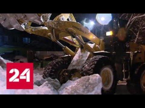 Саратовскую область расчищают после снегопадов - Россия 24