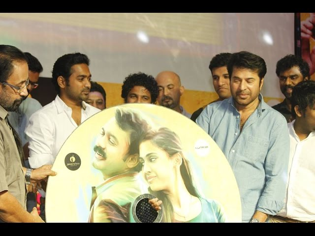 Kohinoor Movie Audio Launch | Mammootty, Asif Ali, Kunchacko Boban