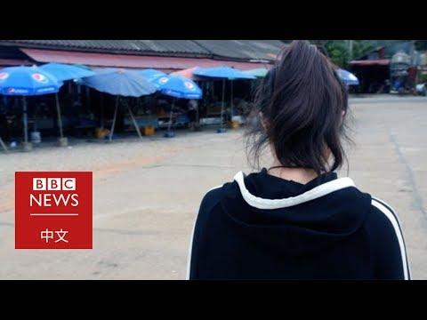 被迫在中國當色情主播的朝鮮脫北女孩 - BBC
