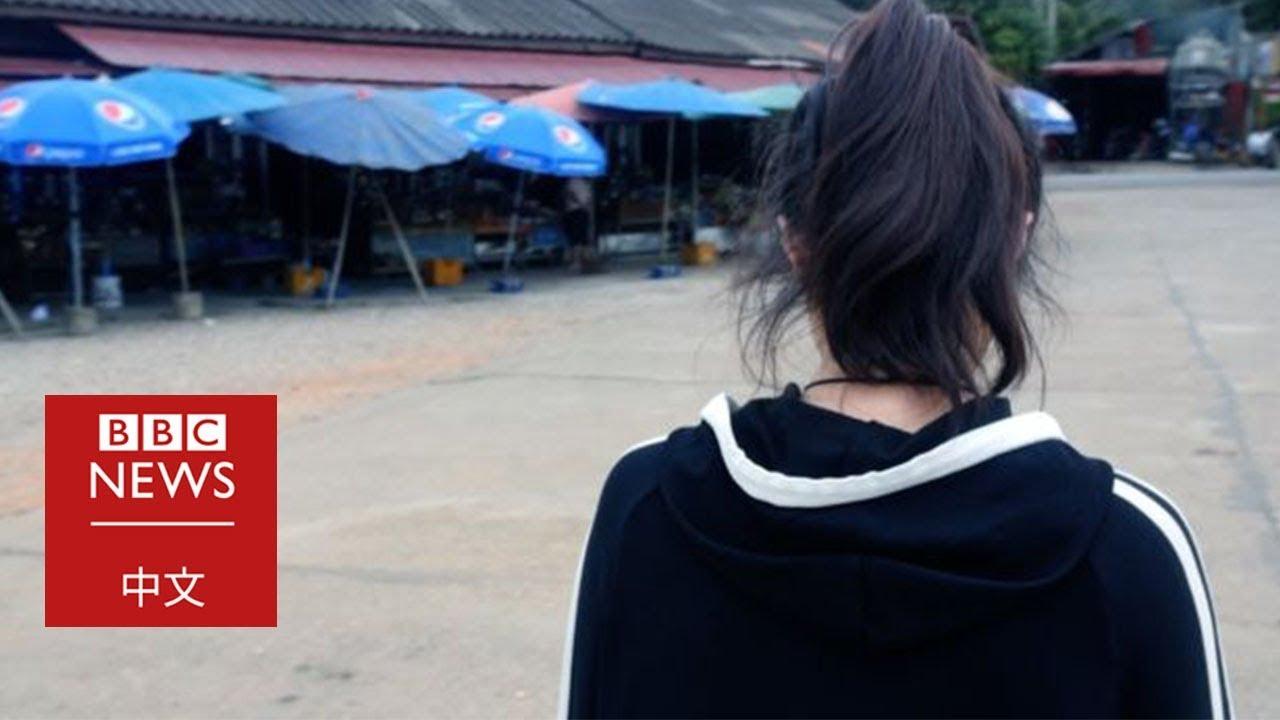 被迫在中國當色情主播的朝鮮脫北女孩 - BBC News 中文 - YouTube