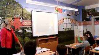 Фрагмент урока русского языка с использованием информационно-коммуникационных технологий