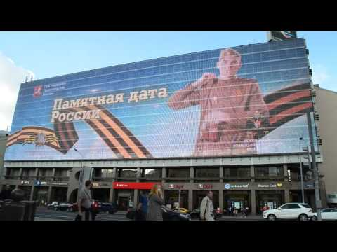 Film ad, Moscow
