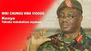 Wiki chungu kwa vigogo, Kenya yakiuka makubaliano mpakani | Dar24 Media