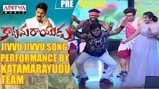 Jivvu Jivvu Song Performance By Katamarayudu Team || Pawan Kalyan || Shruthi Hassan || Anup Rubens