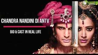Episode Terbaik dan Biodata Chandra Nandini ANTV