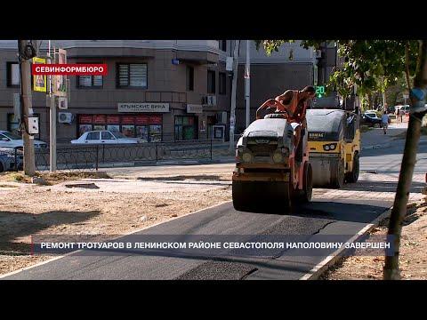 НТС Севастополь: Недоделки в работе дорожников в Севастополе обнаружил Горхоз