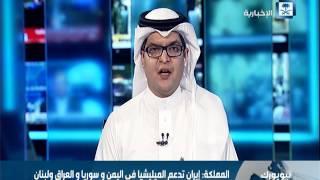 المعلمي: المملكة تؤكد موقفها الدائم لدعم الشعب الفلسطيني