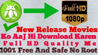 New Release Movies Ko Download Karen Full HD Me||TorrDroid-Torrent Downloader|| By Technical Villain