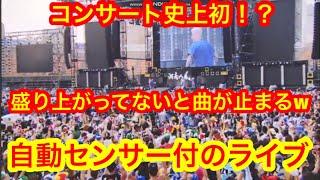 続きを見たい方は湘南乃風 十周年記念 横浜スタジアム伝説をお買い求め...
