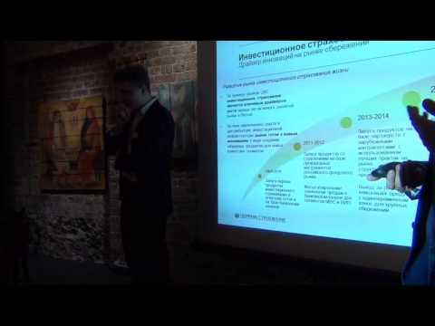 Инвест-Четверг в AllDerivatives Cafe о стратегических личных инвестициях
