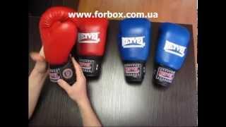 Боксерские перчатки ФБУ (с печатью Федерации бокса Украины)