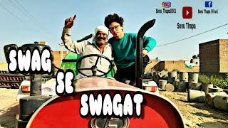 Swag Se Swagat Song Dance Choreography | Tiger Zinda Hai | Sonu Thapa