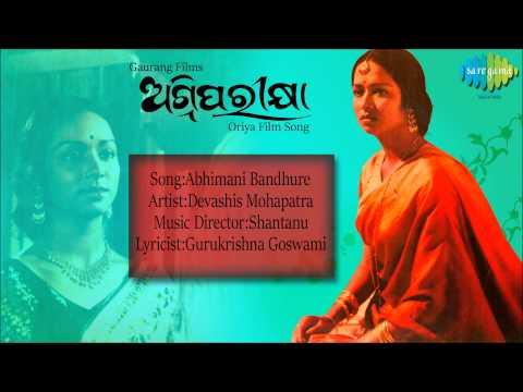 Abhimani Bandhure | Agni Parikshya | Oriya Film Song | Devashis Mohapatra