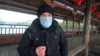 Вирус в Китае. Взгляд изнутри. Последние новости о коронавирусе.