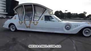 видео Аренда свадебного лимузина-кареты