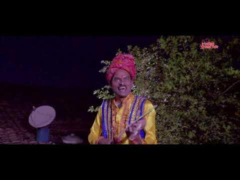 Bundelkhandi Barati folk song By Leeladhar Raikar