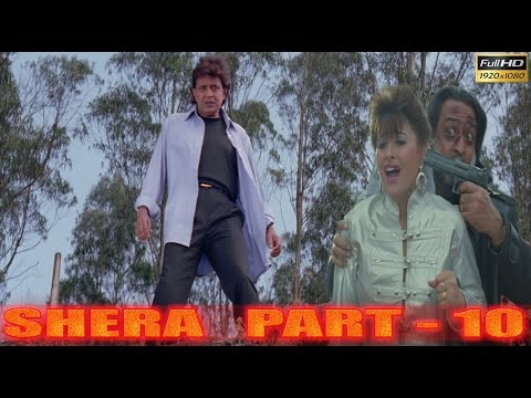 Shera (1999) | Part-10 | Mithun...