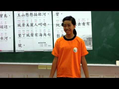 20120925六甲本土語 - YouTube pic
