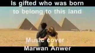موسيقي  اغنية لو سألتك  انت مصري