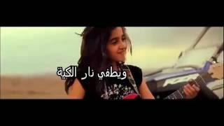 Saad Lamjarred Mal Hbibi Malou سعد لمجرد مال حبيبي مالو Lyrics Video Lyrics A Z