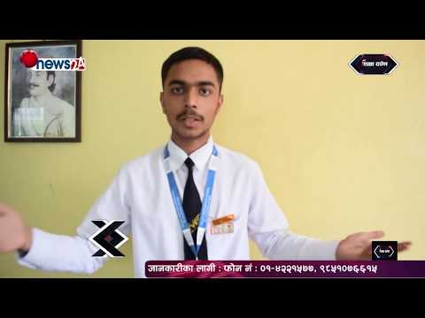 DF_ Episode_1009_Sikshya Darpan_ Valley View English School Kathmandu