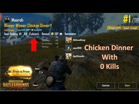 PUBG Gameplay - How to win chicken dinner in PUBG Mobile with 0 kills - Watch till the end.