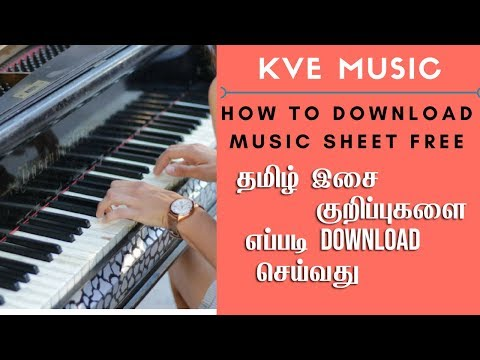 How to Download Music Sheet Free-  Tamil Keyboard and Piano Notes- KVE MUSIC