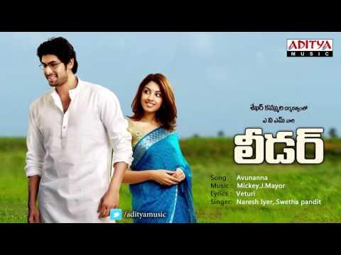 Leader Telugu Movie | Avunanna Full Song