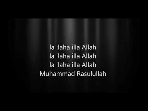 Amantu Billahi Nasheed (Repeated)