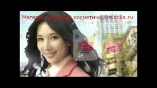 видео Японский коллаген AMINO COLLAGEN (MEIJI). Японская косметика