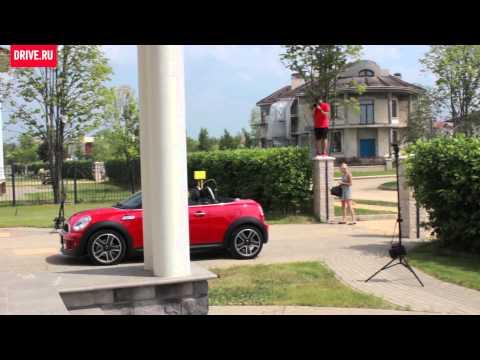 2013 Mini Roadster — За кадром