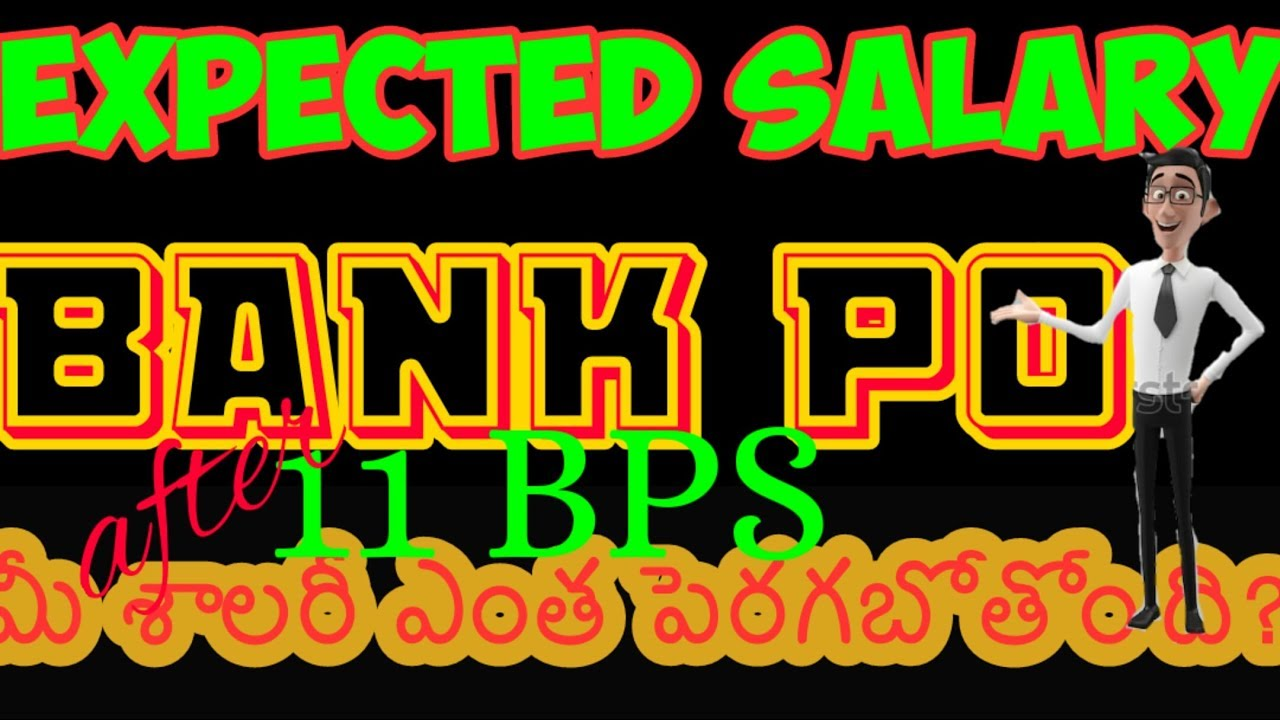 BANK PO EXPECTED ll SALARY AFTER 11TH Bipartite ll SETTLEMENT _11TH BPS  SALARY CALC