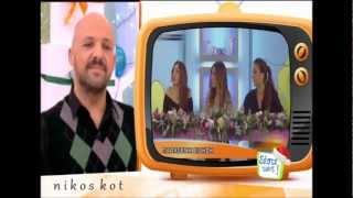 Χρυσή Τηλεόραση_Δέστε τους(6/12/2012)