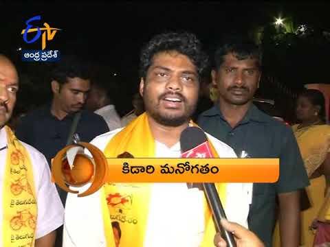 1 PM   360   News Headlines   21st March 2019   ETV Andhra Pradesh