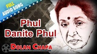 Phul Danite Phul | Dolan Chapa | Asha Bhosle | Bengali Love Songs