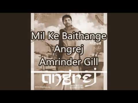 Mil kai bethan ghai mp3 song##