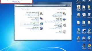 الإعدادت الإقليمية في ويندوز 10 - استيراد الملفات النصية وتصديرها - استيراد الملف النصي
