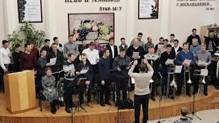 Архангельск. Духовой оркестр. 16.11.2020
