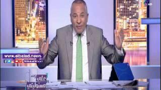 أحمد موسى عن هدف صالح جمعة: «دا ولا أنفاق قناة السويس».. فيديو