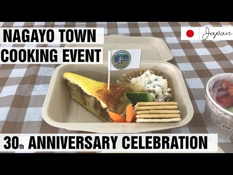 Japanese Sister City Cooking Celebration | LIFE IN JAPAN// Mayllie thumbnail
