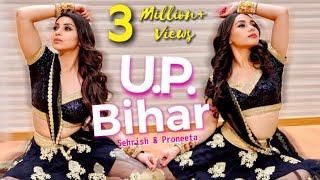 U.P. Bihar lootne | Shilpa Shetty | Dance Cover Feat. SEHRISH ALI &  PRONEETA SWARGIARY