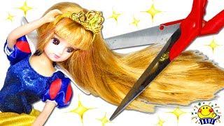 リカちゃん【髪を切る!】ディズニープリンセスに大変身❤︎バービーのおもちゃ美容室とメルちゃんのヘアサロンでヘアアレンジ ヘアカット ヘアカラー メイク❤︎キラキラ美容院でお姫様に❤︎たまごMammy